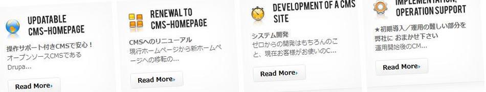当サイトをDrupal7でリニューアルしました